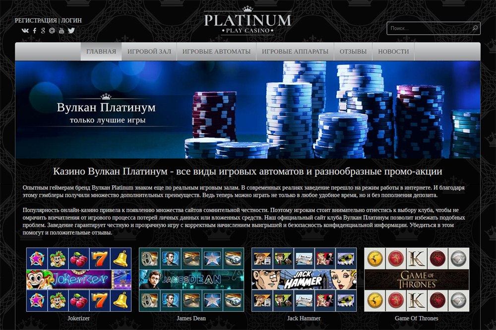 Онлайн poker star us